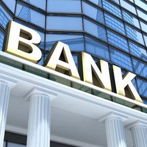 Банки Ужура