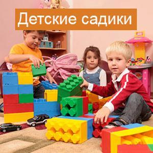Детские сады Ужура