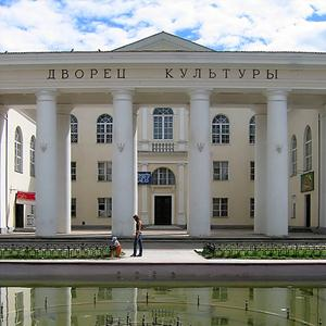 Дворцы и дома культуры Ужура