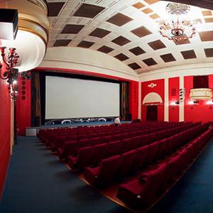 Кинотеатры Ужура