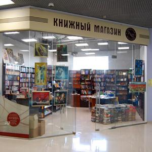 Книжные магазины Ужура
