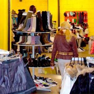 Магазины одежды и обуви Ужура