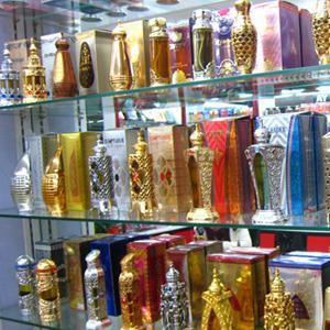 Парфюмерные магазины Ужура