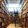 Библиотеки в Ужуре