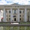 Дворцы и дома культуры в Ужуре