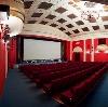 Кинотеатры в Ужуре