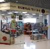 Книжные магазины в Ужуре
