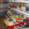 Магазины хозтоваров в Ужуре