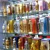 Парфюмерные магазины в Ужуре