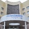 Поликлиники в Ужуре