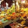 Рынки в Ужуре