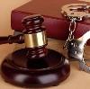 Суды в Ужуре